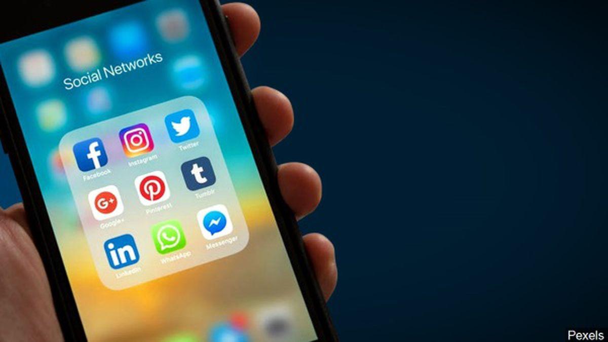 Pikeville Medical center unveils a new app.